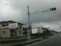 栃木県道52号矢板那珂川線