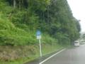栃木県道232号矢又大内線