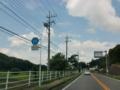 栃木県道69号宇都宮茂木線