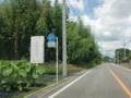 栃木県道61号真岡那須烏山線