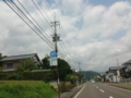 福井県道187号寺朝日線