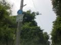 福井県道4号越前宮崎線