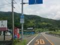 福井県道204号大谷杉津線