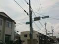 福井県道15号小浜港線