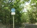鹿児島県道480号霧島公園線