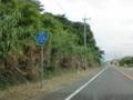国道226号線