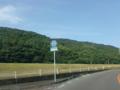 鹿児島県道43号川内串木野線