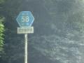 長崎県道58号愛野島原線