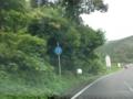 長崎県道19号平戸田平線