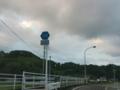 佐賀県道32号伊万里畑川内厳木線