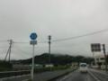 佐賀県道33号唐津肥前線