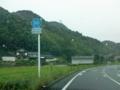 佐賀県道50号唐津北波多線