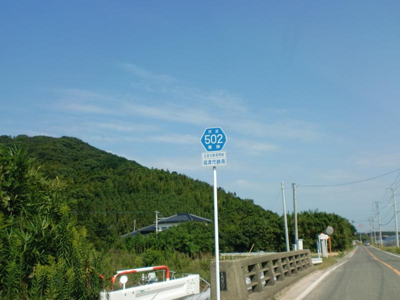 福岡県道502号玄海田島福間線