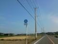 福岡県道528号勝浦宗像線