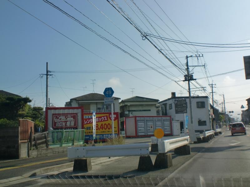 福岡県道49号大野城二丈線
