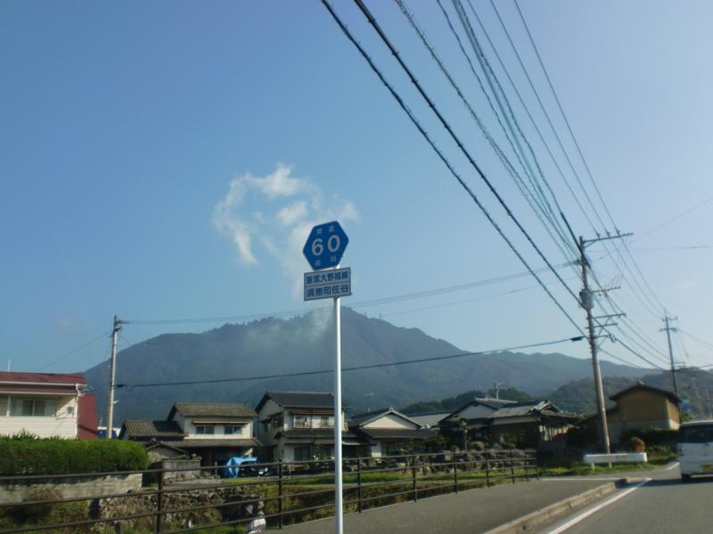 福岡県道60号飯塚大野城線