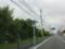 福岡県道31号福岡筑紫野線