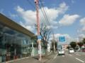 福岡県道551号別府比恵線
