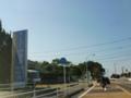 福岡県道54号福岡志摩前原線