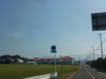 福岡県道530号畦町村山田線
