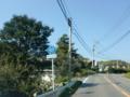 福岡県道507号宮ノ浦前原線