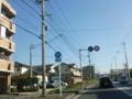 福岡県道・大分県道112号福岡日田線