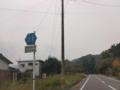 大分県道27号耶馬溪院内線