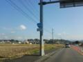 国道502号線