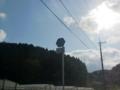 佐賀県道273号藤原松瀬線