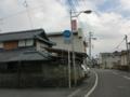 熊本県道156号鏡宮原線