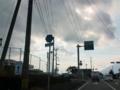 宮崎県道29号高原野尻線