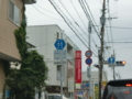 宮崎県道11号宮崎島之内線