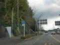 佐賀県道26号伊万里山内線