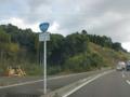 国道498号線