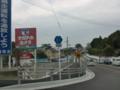 長崎県道41号諫早飯盛線