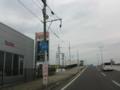 長崎県道55号有喜本諫早停車場線