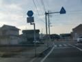 広島県道157号松永新市線