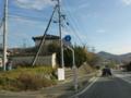 岡山県道・広島県道3号井原福山港線