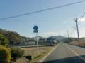岡山県道406号寄島笠岡線