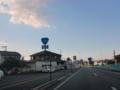 国道190号線