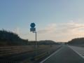 山口県道216号善和阿知須線