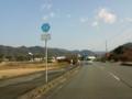 山口県道26号山口鹿野線
