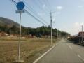 山口県道311号篠目徳佐下線