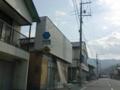 山口県道314号徳佐停車場線