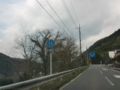 山口県道・島根県道13号萩津和野線
