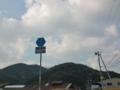 山口県道305号須佐湾高山尾浦線