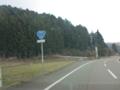 国道315号線