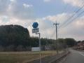 山口県道315号吉部下萩線