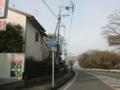熊本県道238号画図秋津線