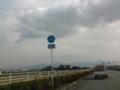 熊本県道336号八代港線